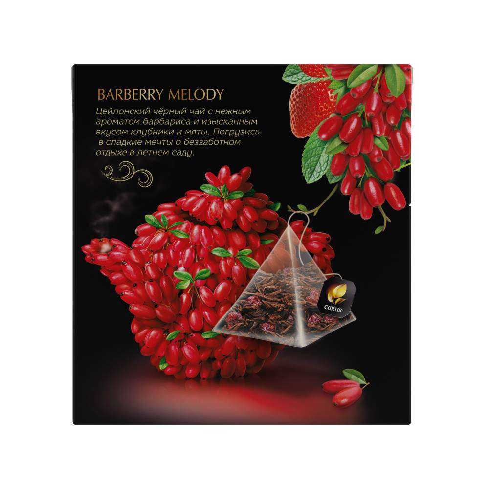 CURTIS Barberry Melody - Crni čaj sa bobicama berberisa, komadićima jagode, laticama ruže i mentom